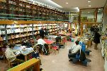 Dependencias de la Biblioteca Municipal Francisco Javier Martín Abril